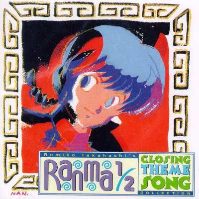 Ranma ½ Music